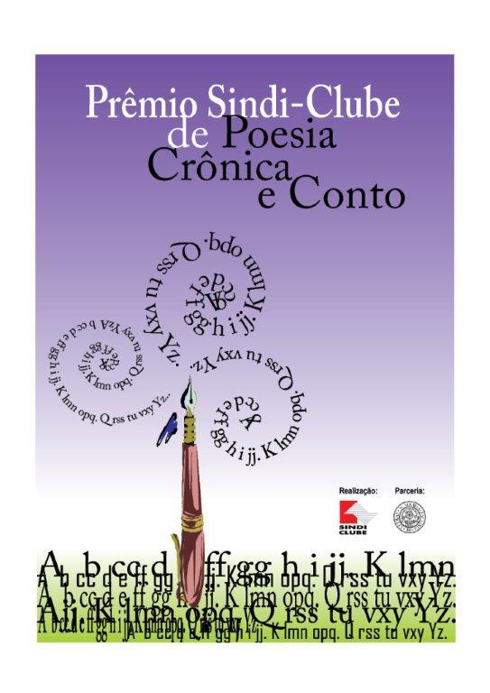 PremioPoesiaCronica e_2012